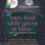 Hindi Paathshala Online