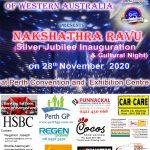 MAWA Nakshathra Ravu